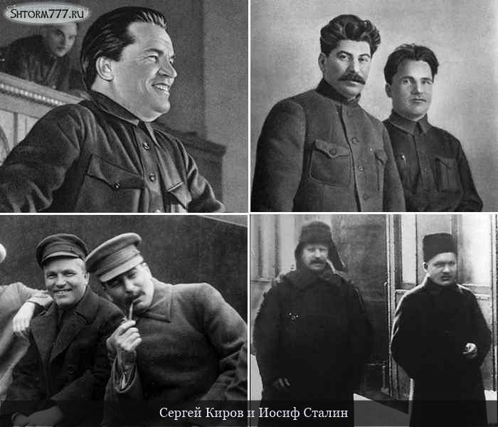 Убийство Кирова-2