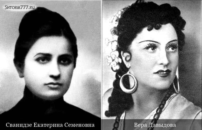 Женщины Сталина-1