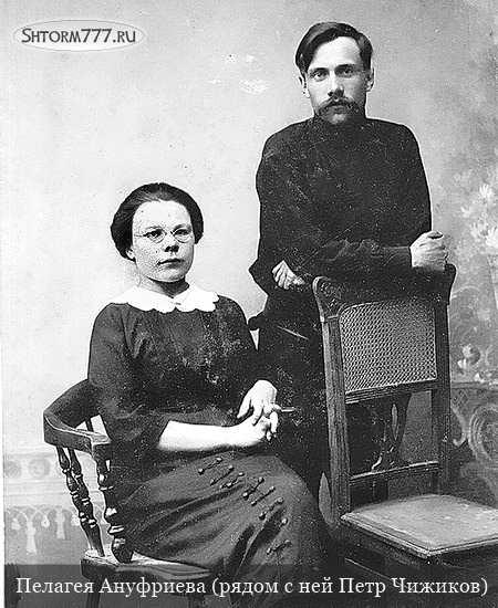 Женщины Сталина-2
