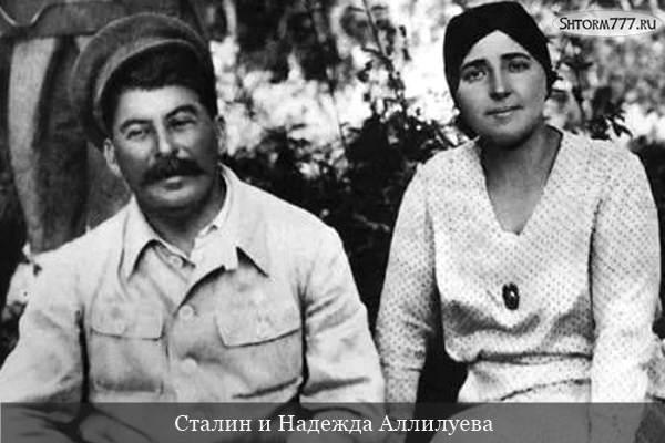 Женщины Сталина-3