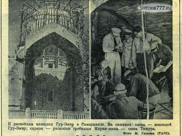 Гробница Тамерлана-3