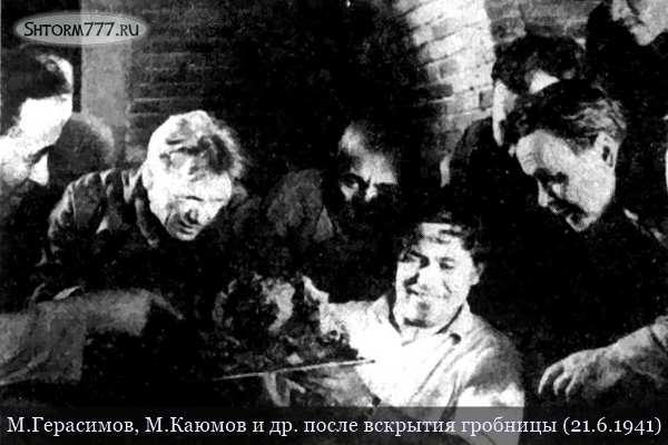 Гробница Тамерлана-4