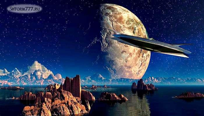 Встреча с инопланетянами-1
