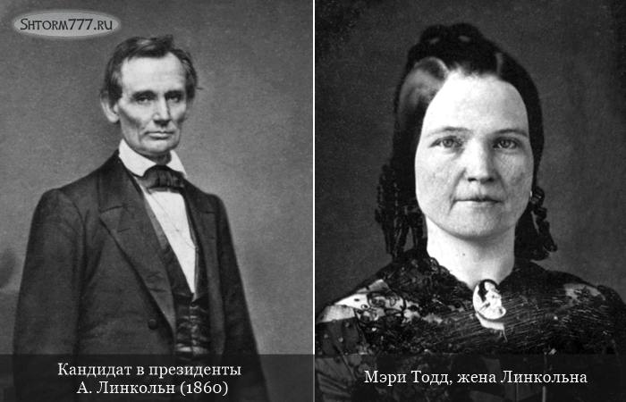 Убийство Авраама Линкольна-2