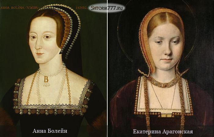 Жены короля Генриха VIII (2)