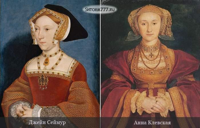 Жены короля Генриха VIII (3)