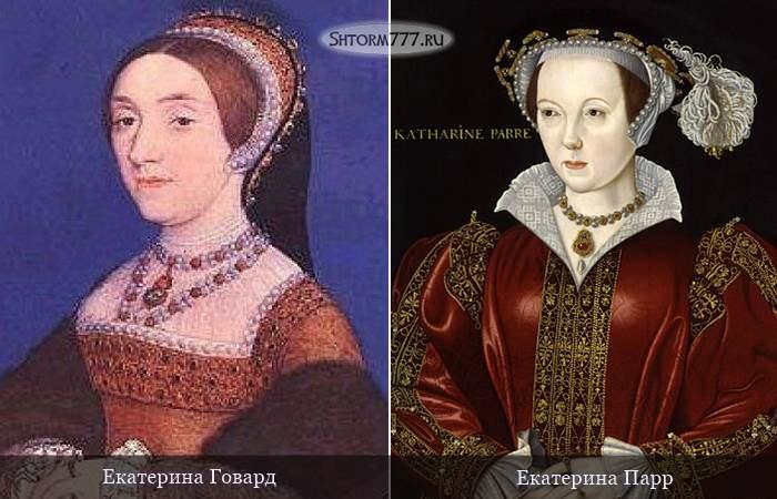 Жены короля Генриха VIII (4)
