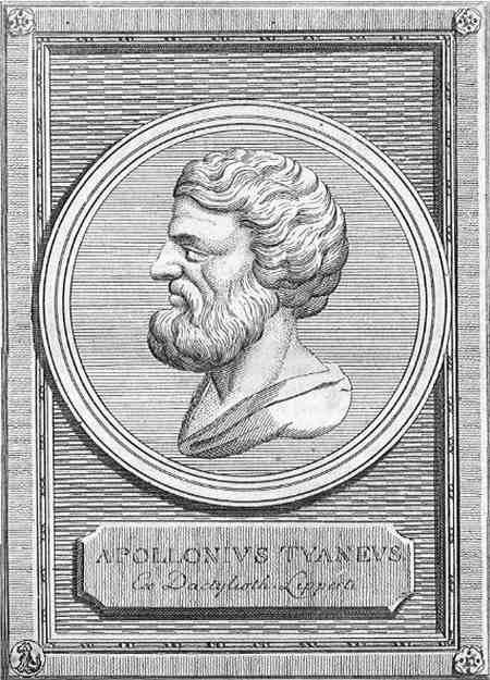 Аполлоний Тианский -1 (12)