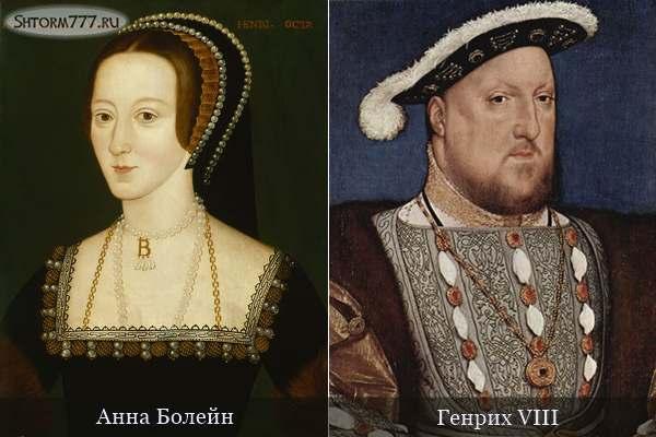 Елизавета I королева Англии (2)