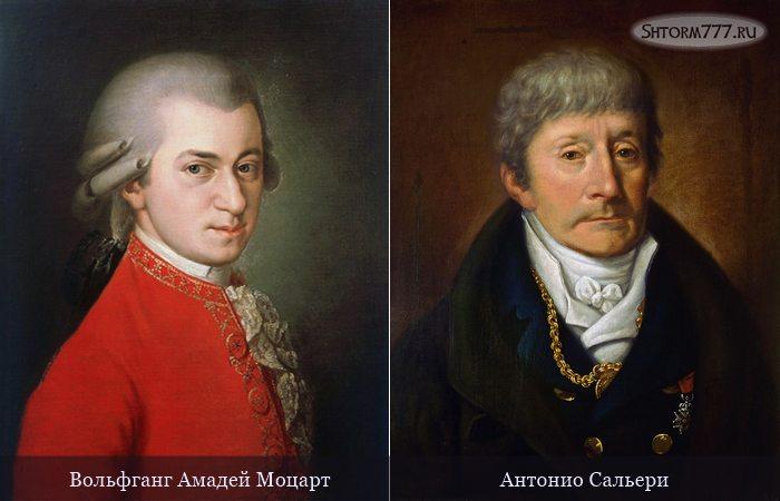 Смерть Моцарта-2