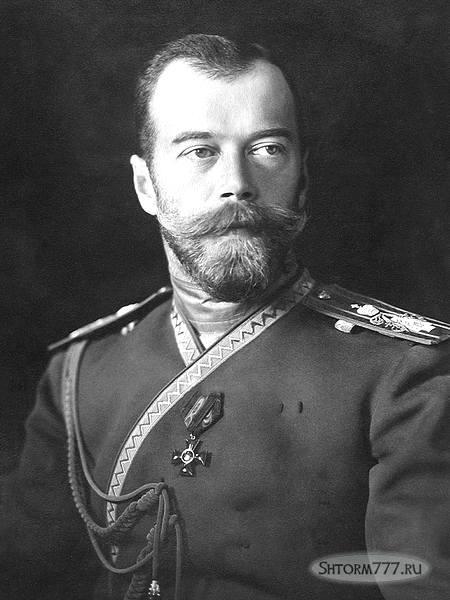 Николай Второй (1)