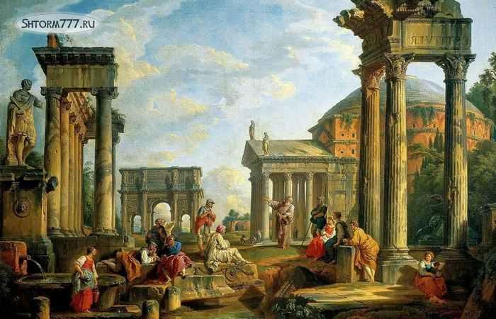 Древний Рим-1
