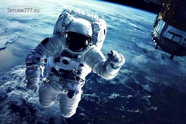 Исследование космоса-2