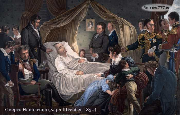 Как умер Наполеон-3