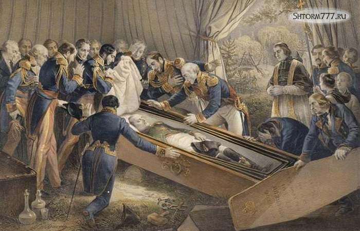 Как умер Наполеон-4