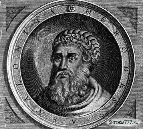 Ирод Великий-1