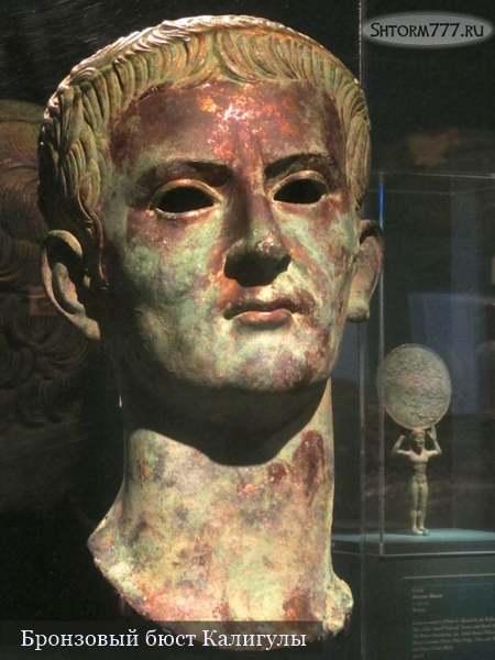 Калигула-1
