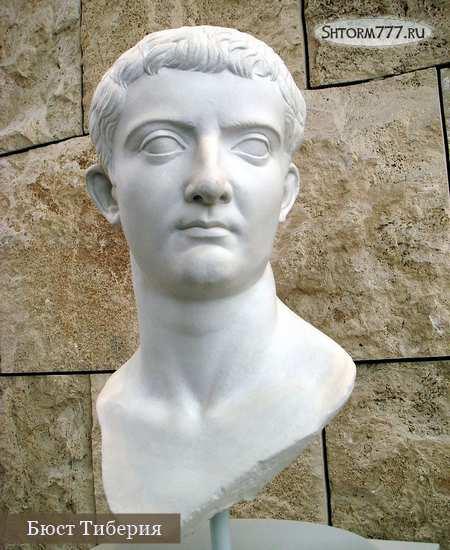 Император Тиберий-1