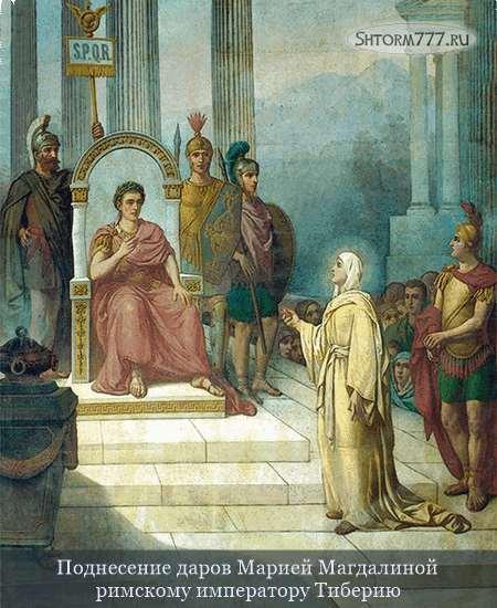 Император Тиберий-3