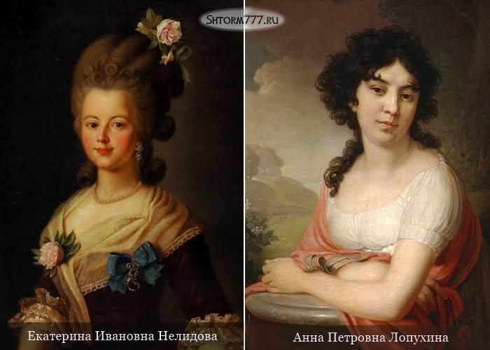 Анна Лопухина-2
