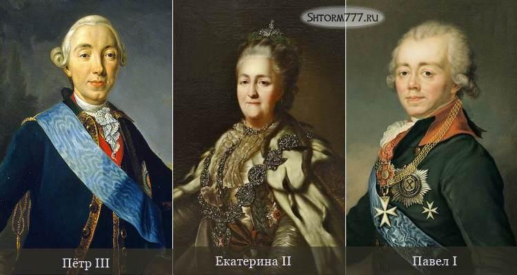 Дашкова Екатерина Романовна-2