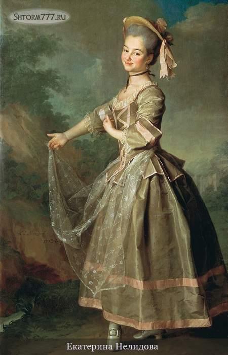 Екатерина Ивановна Нелидова-1
