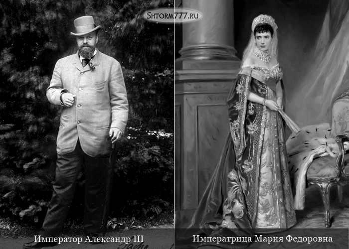 Николай 2 и его семья (1)