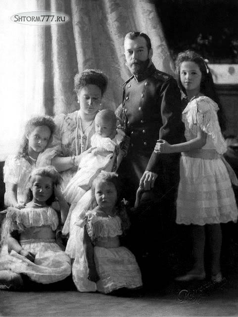 Николай 2 и его семья (3)