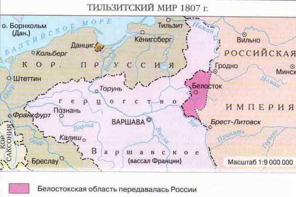 Тильзитский мир-13