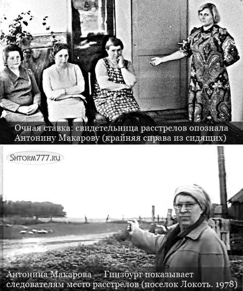 Тонька-пулеметчица реальная история-5