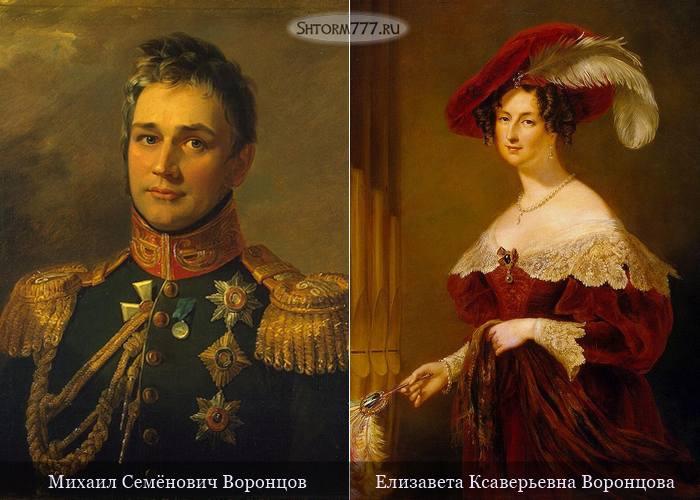 Воронцова Елизавета-1