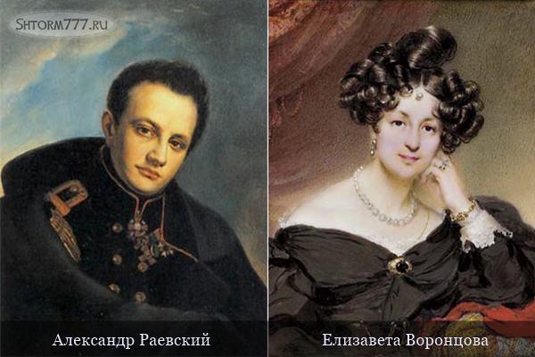 Воронцова Елизавета-3