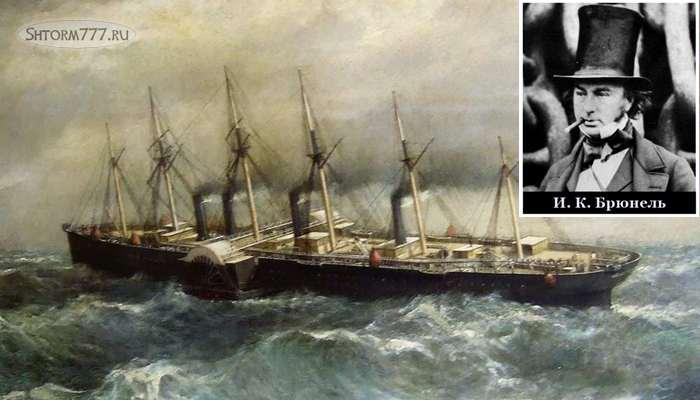 Корабль Грейт Истерн-1