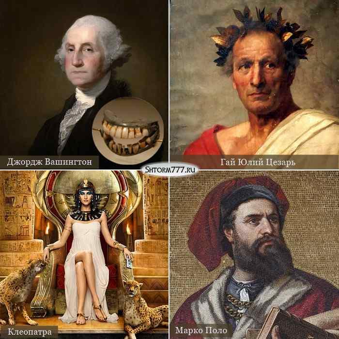 Исторический факт-1