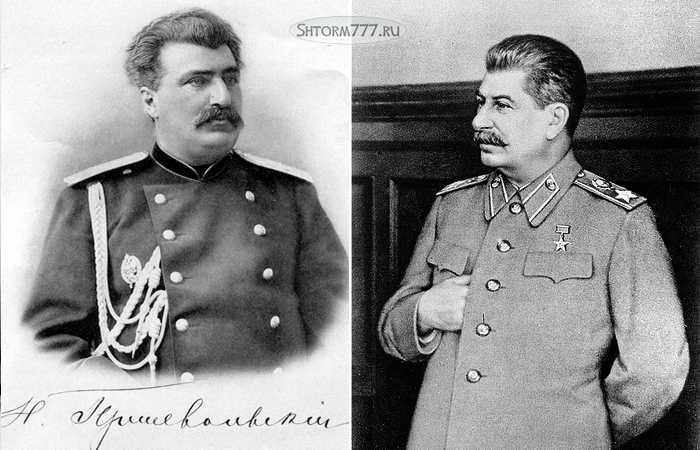 Сталин и Пржевальский-3