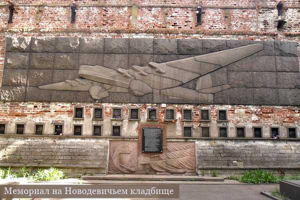 Максим Горький АНТ-20 (4)
