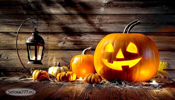 Хэллоуин-1