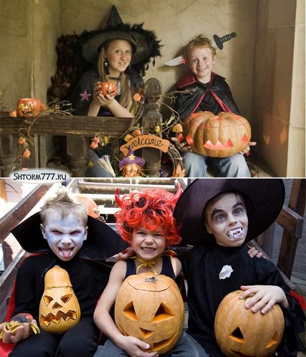 Хэллоуин-4