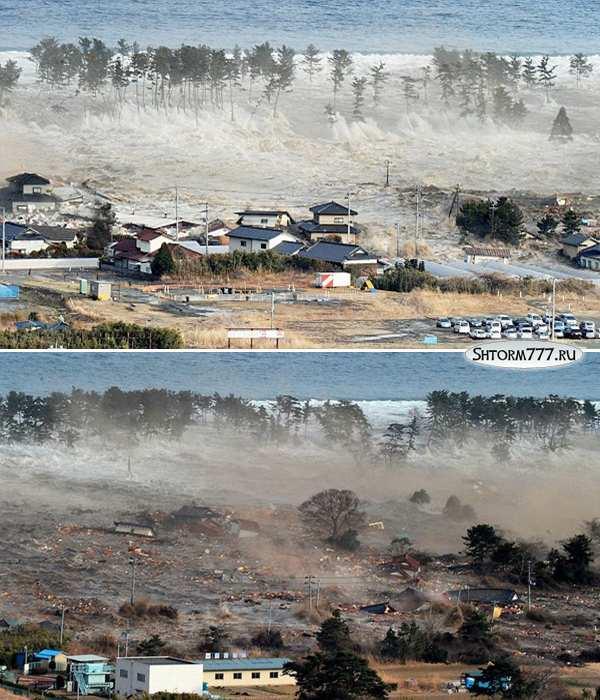 Землетрясение в Японии 2011 (1)