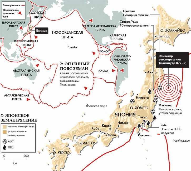 Землетрясение в Японии 2011 (2)