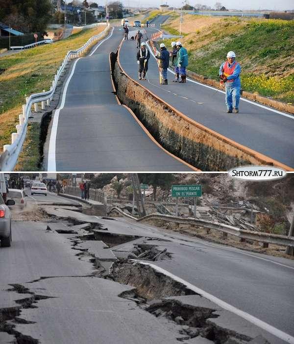 Землетрясение в Японии 2011 (3)