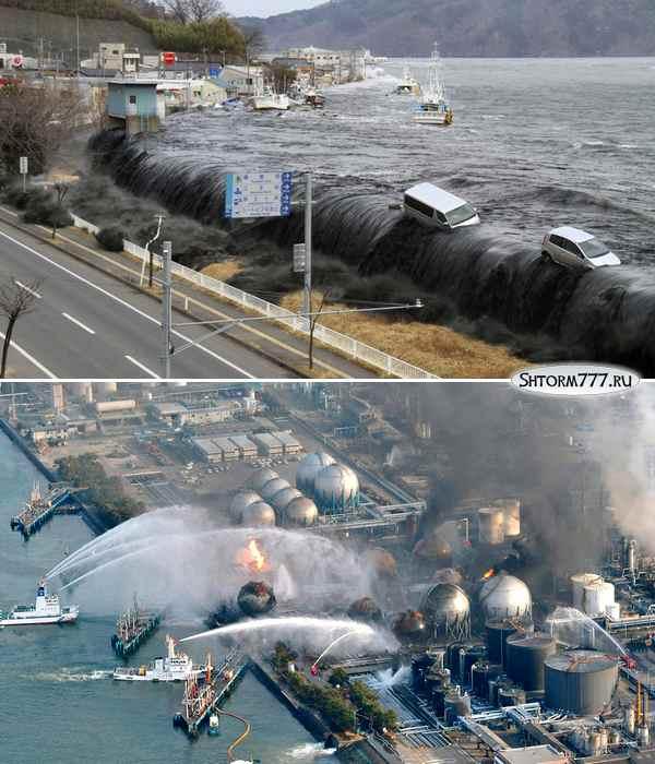 Землетрясение в Японии 2011 (4)