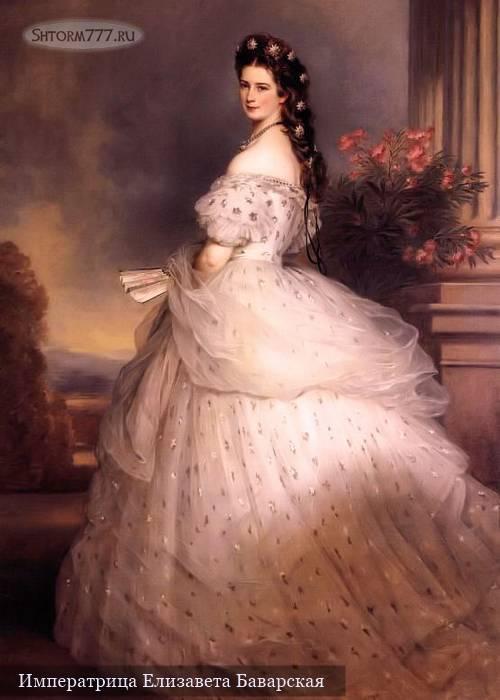 Елизавета Австрийская-1