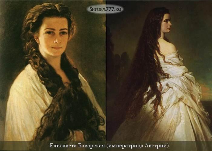 Елизавета Австрийская-3