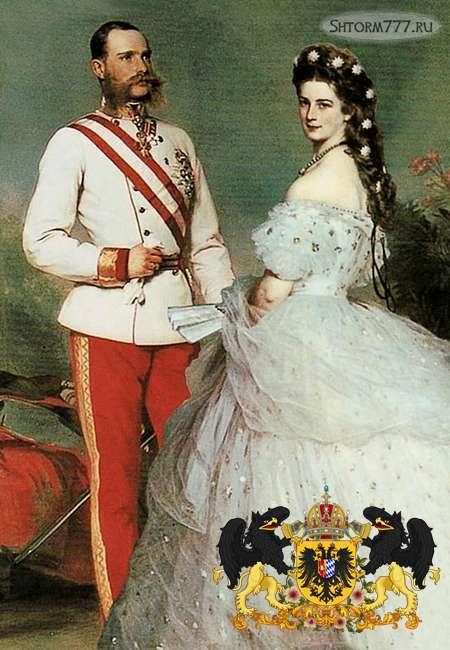 Елизавета Австрийская-4