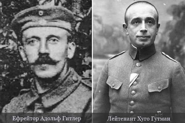 Интересные факты о Гитлере-3