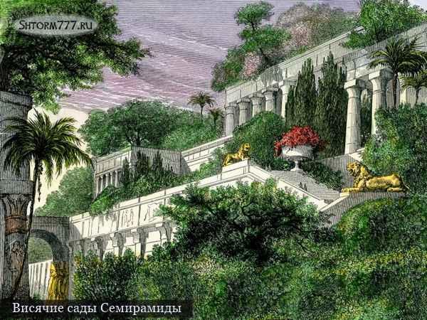 Древний Вавилон-2
