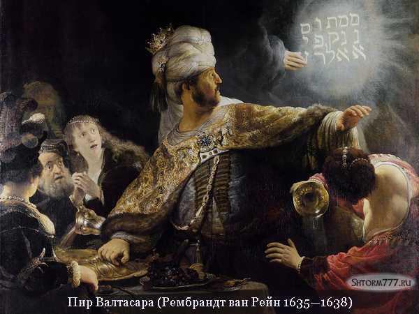 Древний Вавилон-3