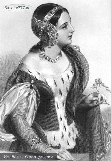 Королева Англии Изабелла Французская-2