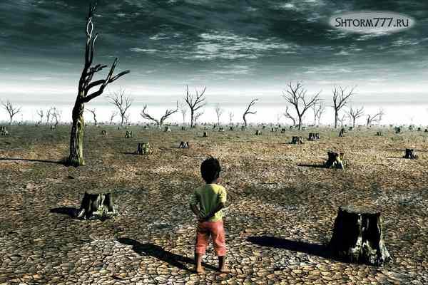 Об изменении климата-4